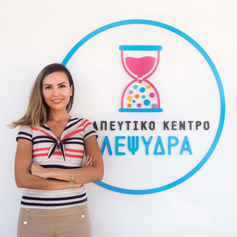 Χριστίνα Κουντουρή